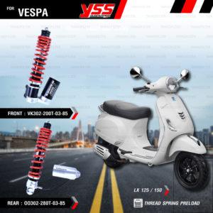 YSS โช๊คแก๊สหน้าและหลัง ใช้สำหรับ Vespa LX 125 / LX150【VK302-200T-03-85】,【OO302-280T-03-85】 โช๊คหน้าสปริงแดงกระบอกดำ / โช๊คหลังสปริงแดงกระบอกเงิน