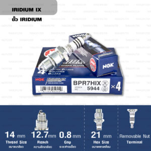 หัวเทียน NGK BPR7HIX ขั้ว Iridium ใช้สำหรับRC80, RC100, SPINTER,COSMO, TUXEDO, NEON, LEO (1 หัว) - Made in Japan