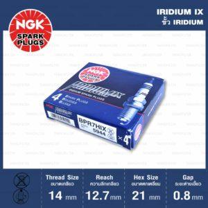 หัวเทียน NGK BPR7HIX ขั้ว Iridium ใช้สำหรับRC80, RC100, SPINTER,COSMO, TUXEDO, NEON, LEO