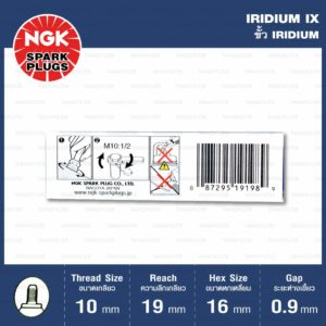 หัวเทียน NGK CPR8EAIX-9 ขั้ว Iridium IX ใช้สำหรับ NMAX Aerox CB500X CBR500R Rebel500 R15 ปีหลัง 2017 PCX ปีหลัง 2018