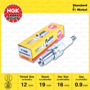 หัวเทียน NGK DCPR8EKC ขั้ว Nickel ใช้สำหรับ R1100 S , R1150 GS , R1200 GS '05-'09 , R1200 ST, R1200 R