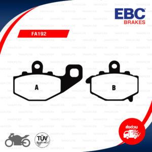 EBC ผ้าเบรกหลัง รุ่น Organic ใช้สำหรับรถ Er-6n [R] , Er-6F [R] , Versys650 '07-'14 [R] , Z1000 [R] , ZX-10R '04-'10 [R] [ FA192 ]