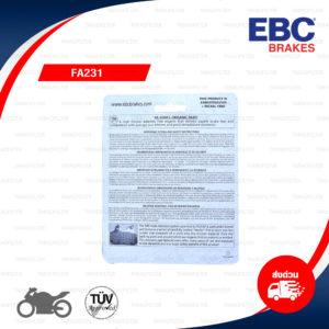 EBC ผ้าเบรกหน้า ด้านขวา รุ่น Organic ใช้สำหรับรถ Er-6n [F/Right] , Er-6f F/Right] , Versys650 ปีเก่า [F/Right], DL650 V-strom [F/Right] , SV650 [F/Right] , W650 [F] , W800 [F] [ FA231 ]