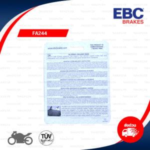 EBC ผ้าเบรกหน้า รุ่น Organic ใช้สำหรับรถ M795 [F] / M796 [F] / BN600i [F] / 848 Streetfighter [F] [ FA244 ]