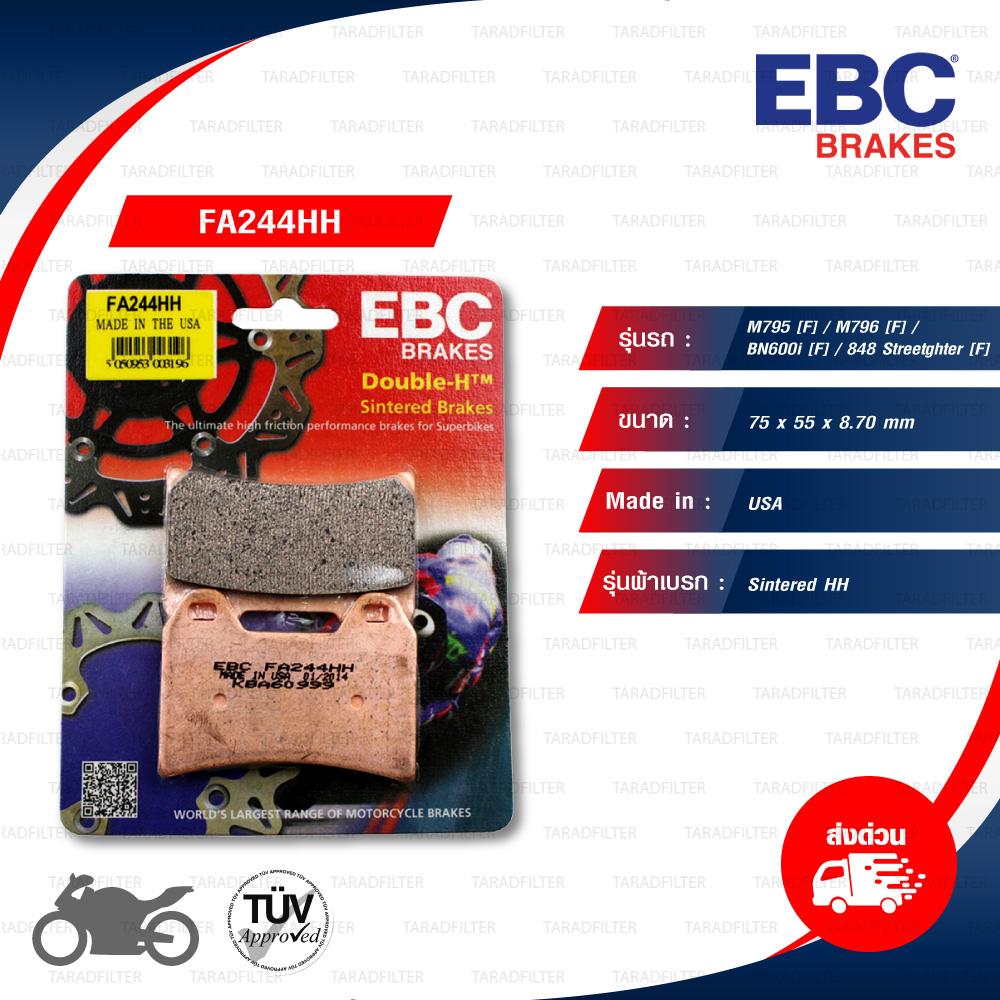 EBC ผ้าเบรกหน้า รุ่น Sintered HH ใช้สำหรับรถ M795 [F] / M796 [F] / BN600i [F] / 848 Streetfighter [F] [ FA244HH ]