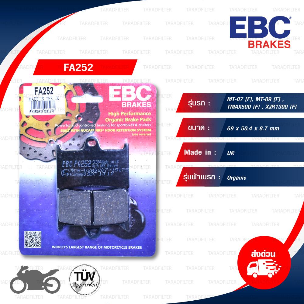 EBC ผ้าเบรกหน้ารุ่น Organic ใช้สำหรับรถ MT-07 [F] , MT-09 [F] , TMAX [F] , XJR1300 [F] [ FA252 ]