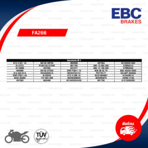 EBC ผ้าเบรกหลัง รุ่น Organic ใช้สำหรับรถ M795 [R] / M796 [R] / Ducati 821 [R] / BN600i [R] / 848 Streetfighter [R] / Panigale [R] / Ninja H2 [R][ FA266 ]