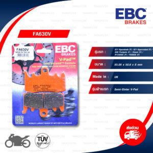 EBC ผ้าเบรกหน้า รุ่น Semi-Sinter V-Pad ใช้สำหรับรถ 821 Hyperstrada [F] / 821 Hypermotard [F] / 821 Monster [F] / 899 Panigale [F] / Diavel [F]/ R1200GS [F]/ F800GS [F] [ FA630V ]
