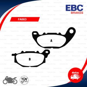 EBC ผ้าเบรกหน้า รุ่น Organic ใช้สำหรับรถ YZF-R3 [F] , MT-03 [F] [ FA663 ]