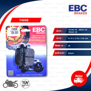 EBC ผ้าเบรกหลัง รุ่น Organic ใช้สำหรับรถ TNT300 [R], BN302 [R], TRK502 [R] [ FA698 ]