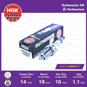 หัวเทียน NGK FR5AHX ขั้ว Ruthenium ใช้สำหรับ Toyota Corolla, Vios, Mazda 323, Honda Jazz GD , City ปีเก่า