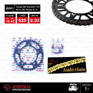JOMTHAI ชุดโซ่สเตอร์ โซ่ ZX-ring สีเหล็กติดรถ และ สเตอร์สีดำ ใช้สำหรับมอเตอร์ไซค์ Triumph 865 Bonneville T100 06-15, 865 Thruxton 07-15 [18/42]