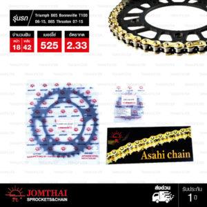 JOMTHAI ชุดโซ่สเตอร์ โซ่ ZX-ring สีทอง และ สเตอร์สีดำ ใช้สำหรับมอเตอร์ไซค์ Triumph 865 Bonneville T100 06-15, 865 Thruxton 07-15 [18/42]