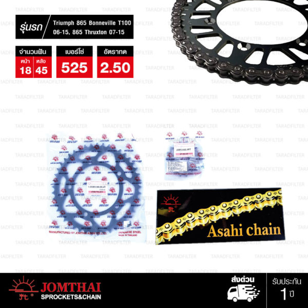 JOMTHAI ชุดโซ่สเตอร์ โซ่ ZX-ring สีเหล็กติดรถ และ สเตอร์สีดำ ใช้สำหรับมอเตอร์ไซค์ Triumph 865 Bonneville T100 06-15, 865 Thruxton 07-15 [18/45]