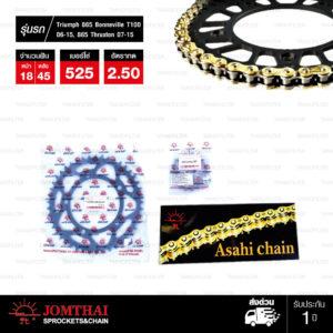 JOMTHAI ชุดโซ่สเตอร์ โซ่ ZX-ring สีทอง และ สเตอร์สีดำ ใช้สำหรับมอเตอร์ไซค์ Triumph 865 Bonneville T100 06-15, 865 Thruxton 07-15 [18/45]