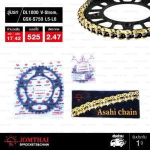 JOMTHAI ชุดโซ่สเตอร์ โซ่ ZX-ring สีทอง และ สเตอร์สีดำ ใช้สำหรับมอเตอร์ไซค์ DL1000 V-Strom ,GSX-S750 L5-L6 [17/42]