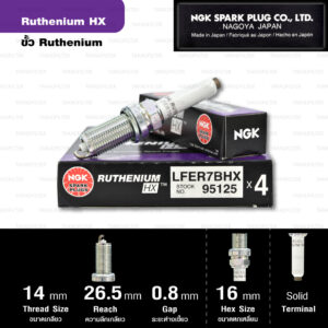 NGK หัวเทียน Ruthenium HX ขั้ว Ruthenium LFER7BHX ใช้สำหรับรถ VOLKSWAGEN BEETLE / AUDI A3 , A4 , A6 - Made in Japan
