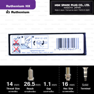 NGK หัวเทียน Ruthenium HX ขั้ว Ruthenium LFR5AHX ใช้สำหรับรถ Nissan Teana 2.3L ( ใช้อัพเกรด LFR5AIX-11 ตรงรุ่น ) - Made in Japan