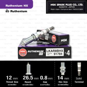 NGK หัวเทียน Ruthenium HX ขั้ว Ruthenium LKAR8BHX ใช้สำหรับรถ Honda Accord 1.5 Turbo , Civic FC, FK - Made in Japan