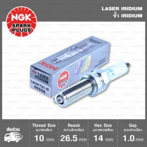 หัวเทียน NGK LMAR7DI-10 ขั้ว Iridium ใช้สำหรับ Husqvarna 701 ENDURO , 701 SUPERMOTARD , KTM 1050 ADVENTURE , 1090 ADVENTURE R / S / T , 1290 SUPER DUKE , 1290 SUPER ADVENTURE (ใช้คู่ LKAR9BI9 )