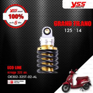 YSS โช๊คแก๊ส ใช้อัพเกรดสำหรับ Yamaha Grand Filano【 OE302-325T 】 โช๊คเดี่ยวหลังสำหรับสกู๊ตเตอร์ สปริงดำ/แกนทอง [ โช๊ค YSS แท้ 100% พร้อมประกันศูนย์ 6 เดือน ]