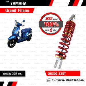 YSS โช๊คแก๊ส ใช้อัพเกรดสำหรับ Yamaha Grand Filano【 OE302-325T 】 โช๊คเดี่ยวหลังสำหรับสกู๊ตเตอร์ สปริงแดง/แกนทอง [ โช๊ค YSS แท้ 100% พร้อมประกันศูนย์ 6 เดือน ]