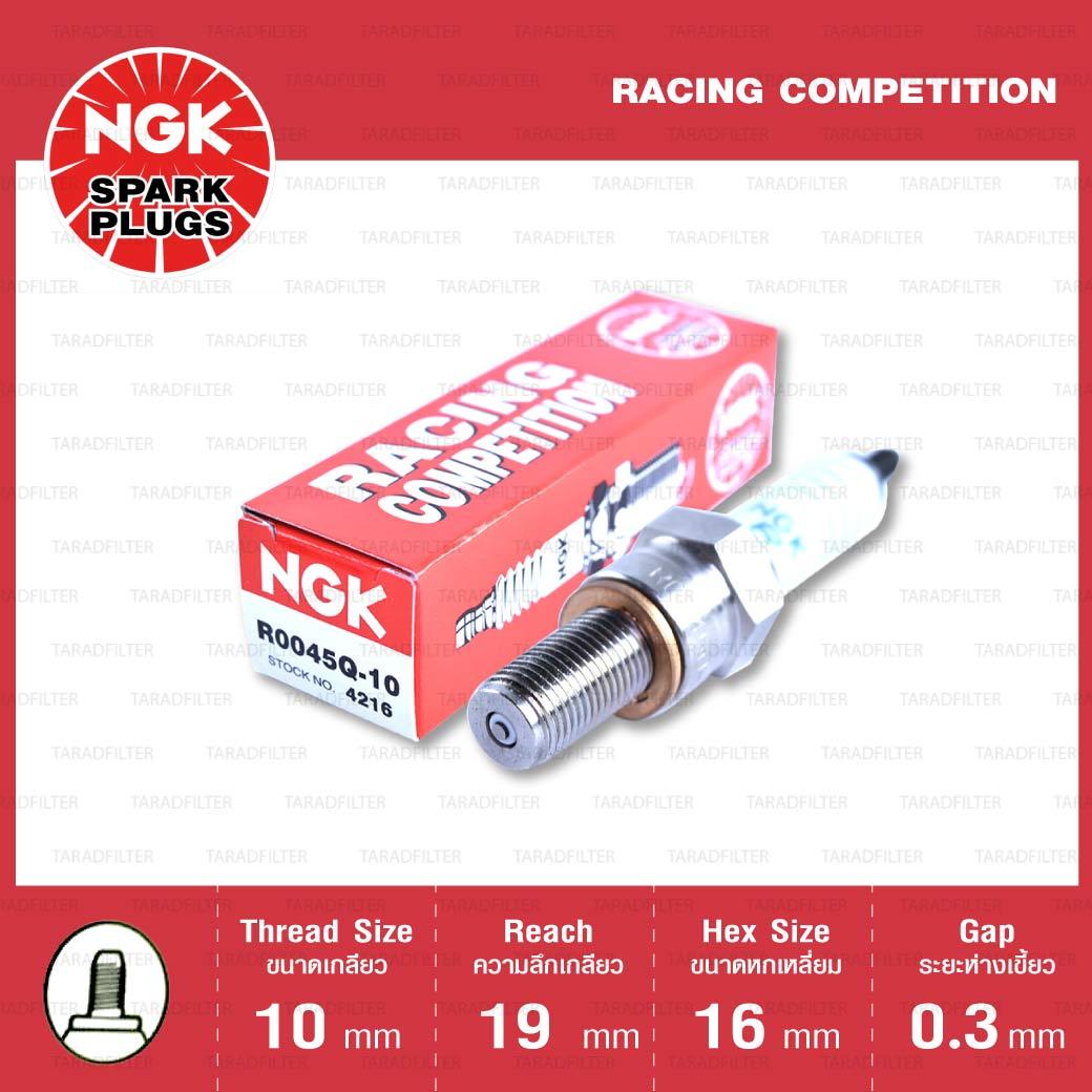 หัวเทียน NGK R0045Q-10 รุ่น Racing ไร้เขี้ยว แทนเบอร์ CR10E / CR10EH / CR10EIX