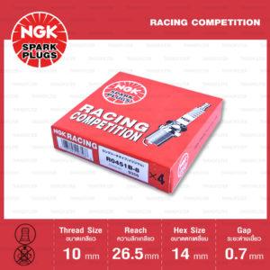 หัวเทียน NGK R0451B-8 ขั้ว Iridium Racing กล่องแดง ใช้สำหรับ Honda CRF250R 2010-2013
