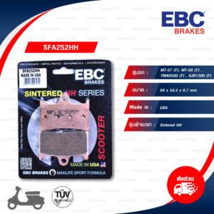 EBC ผ้าเบรกหน้า รุ่น Sintered HH ใช้สำหรับรถ MT-07[F] , MT-09 [F[ , TMAX500 [F], XJR1300 [F] [ SFA252HH ]