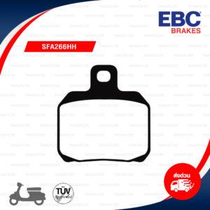 EBC ผ้าเบรก รุ่น Sintered HH ใช้สำหรับรถ VESPA แปลงปั๊มเบรก M795 / M796 [ SFA266HH ]