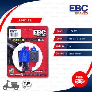 EBC ผ้าเบรกหน้ารุ่น Carbon Scooter ใช้สำหรับรถ Vespa รุ่น PX [ SFAC186 ]