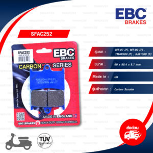 EBC ผ้าเบรกหน้ารุ่น Carbon Scooter ใช้สำหรับรถ Yamaha รุ่น MT-07 , MT-09 , TMAX500 , XJR1300 [ SFAC252 ]