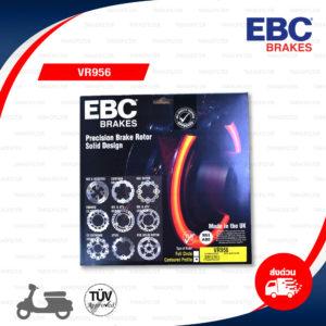 EBC จานเบรค Scooter ใช้สำหรับรถ GTS [F] & [R] [ VR956 ]