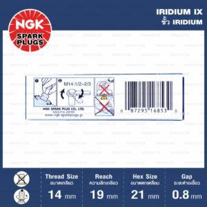 หัวเทียน NGK BPR9EIX ขั้ว Iridium