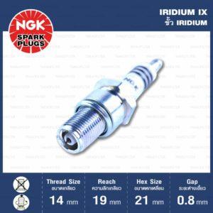 หัวเทียน NGK BR7EIX ขั้ว Iridium