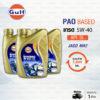 Gulf gold 5w-40-3