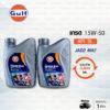 Gulf Silver 15w-50-2