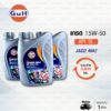 Gulf Silver 15w-50-3