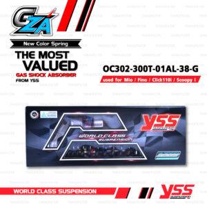 YSS โช๊คแก๊ส G-ซ่าส์ GZA มาใหม่ ใช้อัพเกรดสำหรับ Mio / Fino / Click110i / Scoopy i【 OC302-300T-01AL-38-G 】 โช๊คเดี่ยวหลังสำหรับมอเตอร์ไซค์ สปริงดำ / กระบอกเงิน [ โช๊ค YSS แท้ 100% พร้อมประกันศูนย์ 6 เดือน ]