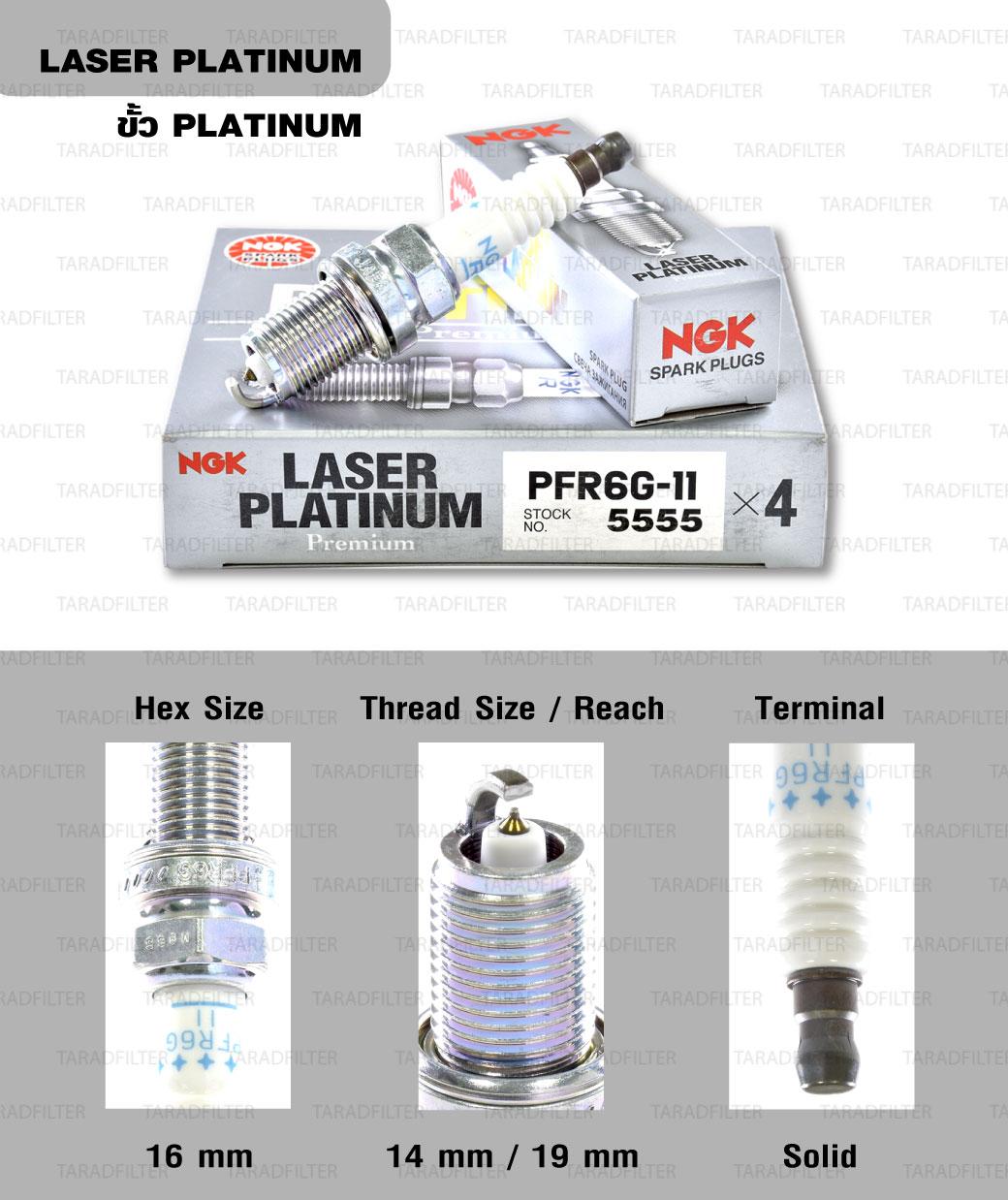 หัวเทียน NGK PFR6G-11 ขั้ว Laser Platinum ใช้สำหรับ Nissan Cefiro A33 เบอร์ 6 (1 หัว) – Made in Japan