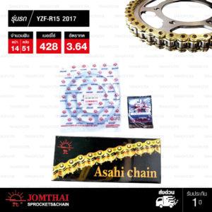 JOMTHAI ชุดโซ่สเตอร์ โซ่ X-ring สีทอง-ทอง และ สเตอร์สีเหล็กติดรถ ใช้สำหรับมอเตอร์ไซค์ Yamaha รุ่น YZF-R15 ตัวใหม่ปี 2017 [14/51]