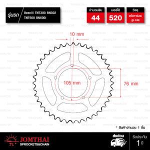 TNT300 BN302 TNT600 BN600i (520)dimension