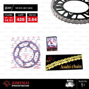 JOMTHAI ชุดโซ่สเตอร์ โซ่ X-ring สี NICKEL และ สเตอร์สีดำ ใช้สำหรับมอเตอร์ไซค์ Yamaha รุ่น YZF-R15 ตัวใหม่ปี 2017-2019 [14/51]