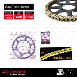 JOMTHAI ชุดโซ่สเตอร์ โซ่ X-ring สีทอง-ทอง และ สเตอร์สีดำ ใช้สำหรับมอเตอร์ไซค์ Yamaha รุ่น YZF-R15 ตัวใหม่ปี 2017-2019 [14/51]