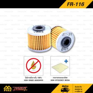 กรองเครื่อง ใช้สำหรับ Honda CRF150 / CRF250R / CRF250 X / CRF450