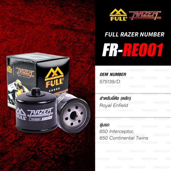 FR-RE001 ไส้กรองน้ำมันเครื่อง FULL RAZER