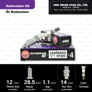 NGK หัวเทียน Ruthenium HX ขั้ว Ruthenium LKAR6AHX ( ใช้อัพเกรด DILKAR6A11 / FXE20HR11 / SC20HR11 / PLZKAR6A-11 ) - Made in Japan