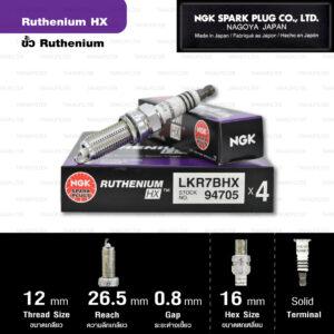 NGK หัวเทียน Ruthenium HX ขั้ว Ruthenium LKR7BHX - Made in Japan