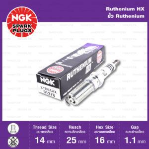 NGK หัวเทียน Ruthenium HX ขั้ว Ruthenium LTR6AHX ( อัพเกรด LTR6IX-11 )- Made in Japan