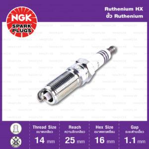 NGK หัวเทียน Ruthenium HX ขั้ว Ruthenium LTR6BHX ( อัพเกรด LTR6IX-11 )- Made in Japan